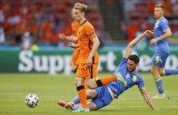 Україна мінімально поступилася Нідерландам у стартовому поєдинку Євро-2020