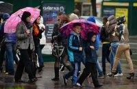 В пятницу в Киеве обещают дожди