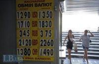 Курс доллара упал до 12,94 грн