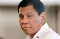 """Президент Філіппін перервав візит до Москви через """"зміну обставин"""""""