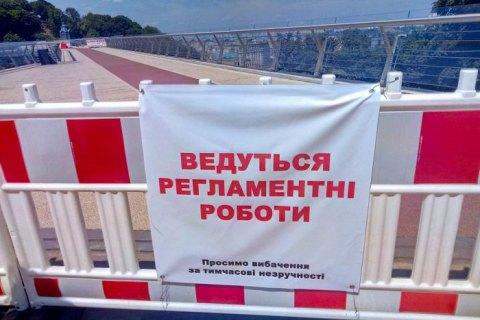 Новый пешеходный мост в Киеве закрыли на ремонт
