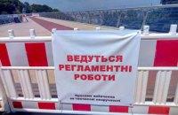 Новий пішохідний міст у Києві закрили на ремонт
