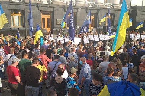 """""""Євросолідарність"""" та волонтери влаштували акцію протесту під ОП для підтримки генерала Павловського"""