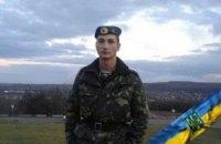 В Кривом Роге простились с артиллеристом 25-й бригады ВДВ