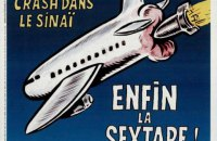 Charlie Hebdo опубликовал новую жесткую карикатуру на крушение A321