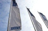 В ОБСЄ вимагають звільнити Савченко
