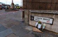 ІДІЛ взяла відповідальність за теракт на Лондонському мосту