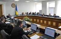 Конституционная комиссия инициирует создание Высшего совета правосудия вместо ВСЮ