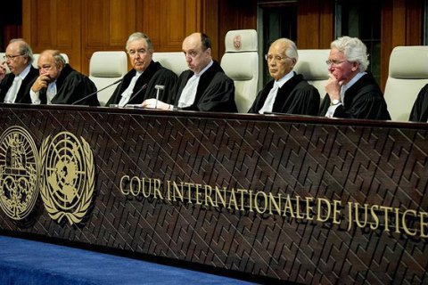 Суд ООН в Гаазі оприлюднив текст позову України проти Росії