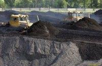 ДТЕК закликав купувати вугілля в бойовиків