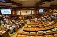Конституційний суд Молдови скасував свої рішення, що спричинили політичну кризу