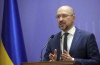 Шмигаль: карантин продовжать до 22 травня, з 11 травня обмеження послаблять