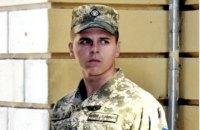 На Донбасі 26 травня загинув боєць 28 ОМБр імені Лицарів Зимового Походу