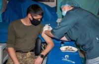 Із 40 тис. військових на передовій лише 7 тис. дали згоду на вакцинацію, - головний епідеміолог ЗСУ