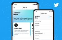Twitter запустив платну підписку