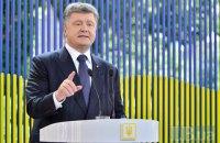 Порошенко исключает пересмотр Минских соглашений