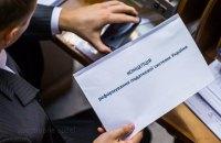 Один з головних пріоритетів 2016 року – податкова реформа (ч. 1)