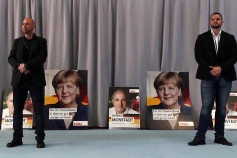 Эксперты обсудят итоги выборов в Германии