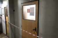 В геофизической обсерватории в Киеве нашли два источника радиации (обновлено)