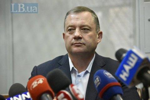 Суд отпустил Дубневича под залог 100 млн гривен