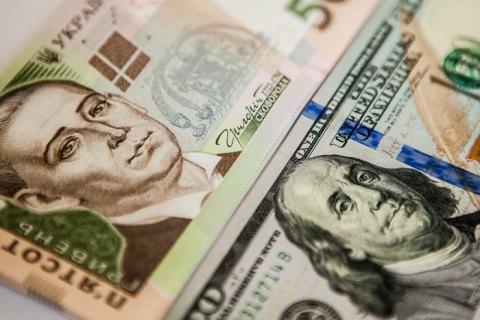 Нацбанк у суботу викупив з ринку $500 млн