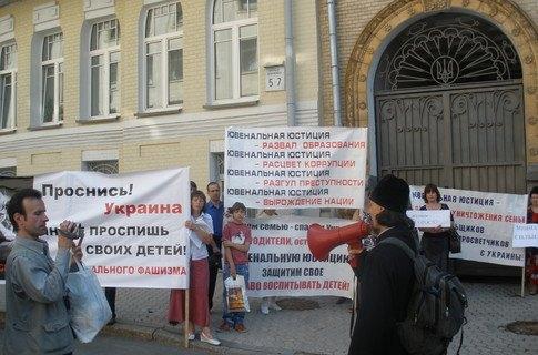 Украинцы относятся к ювенальной юстиции с большой опаской