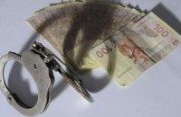 Чиновник успел перед арестом продать земли на 2 млн гривен