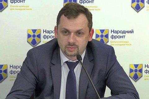 """У """"Народному фронті"""" вважають ганебним надання громадянства Григоришину"""