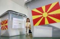 В Северной Македонии начались выборы президента