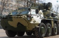 """""""Житомирский бронетанковый завод"""" приостановил работу цеха по производству БТР-4 из стали ЕС и НАТО"""