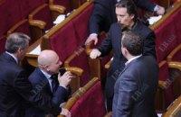 """Депутаты от оппозиции ушли из Рады, """"чтобы вернуться с людьми"""""""