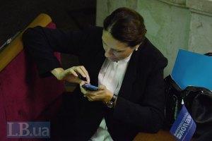 Левочкина в 2014 году купила два роскошных автомобиля и картинную галерею
