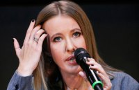 ФСБ провела лингвистическую экспертизу высказываний Собчак о Крыме