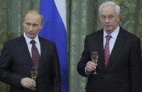 Азаров не видел у Путина синяка