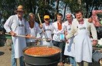 У Черкасах відбувся фестиваль борщу