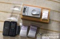 У Кривому Розі поліція затримала 10 осіб за підозрою у збуті наркотиків