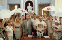 Суд в очередной раз перенес рассмотрение дела против Тимошенко по ЕЭСУ
