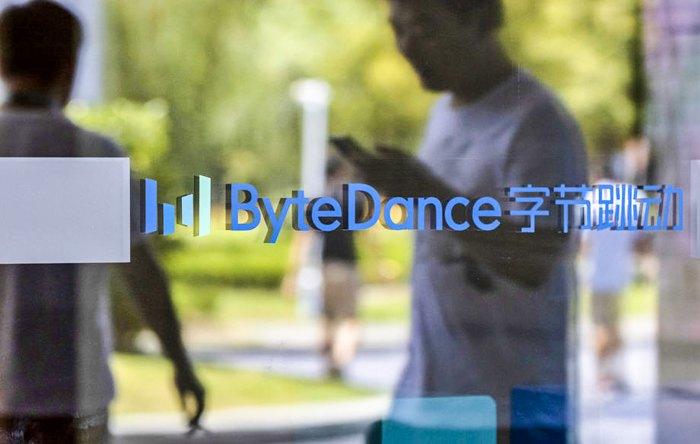 Вхідні двері у штаб-квартиру Bytedance в Шанхаї, Китай, 03 серпня 2020.
