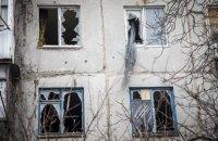 """Україна дасть """"зелене світло"""" для інвестицій Донбасу"""