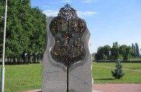 Київська влада відмовляється демонтувати пам'ятник дружби Києва та Москви