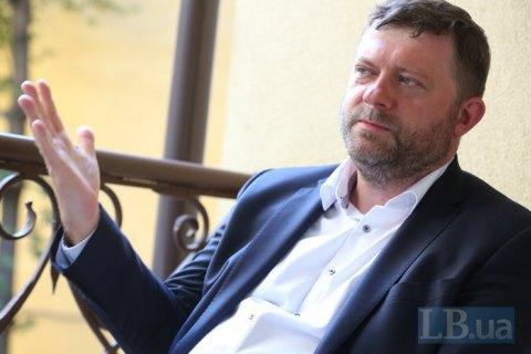 Корниенко объяснил выбор Ляшко, Любченко и Кубракова на должности министров