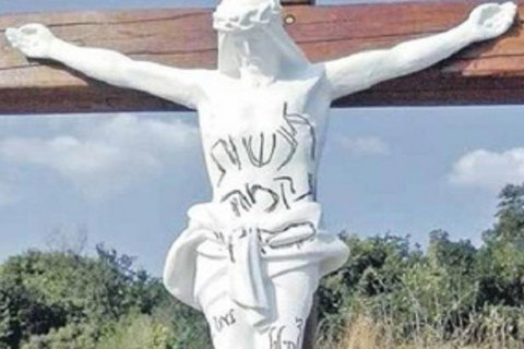 В Умані поліція затримала двох євреїв, які пошкодили статую Ісуса Христа