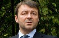 ГПУ сообщила о подозрении главе Госуправления делами при Ющенко (обновлено)
