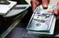 НБУ продовжив обов'язковий продаж 50% валютної виручки
