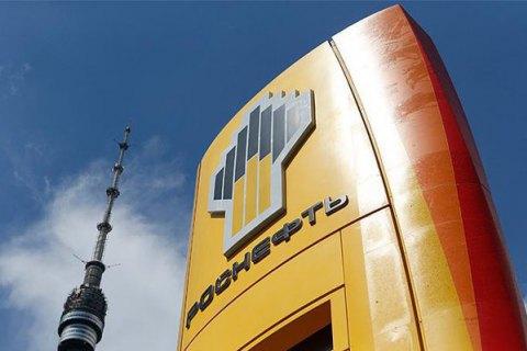 """Європейський суд справедливості остаточно відмовив """"Роснафті"""" у скасуванні санкцій"""