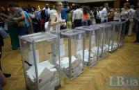 ЦВК знизила дані явки на виборах президента