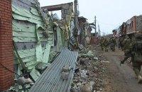 Украинские военные заняли Широкино