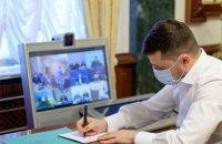 Зеленский подписал указ о создании безбарьерного пространства в Украине