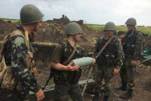 Украинская артиллерия разгромила тренировочный лагерь террористов под Славянском