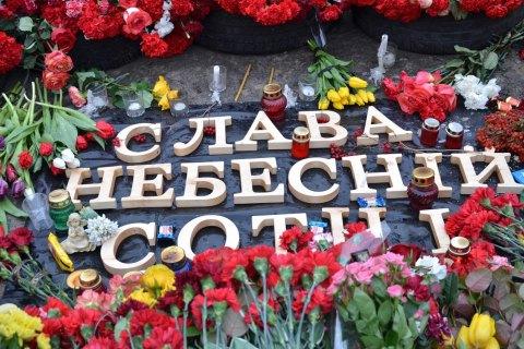 Киевсовет выделил участок под мемориал Героев Небесной Сотни